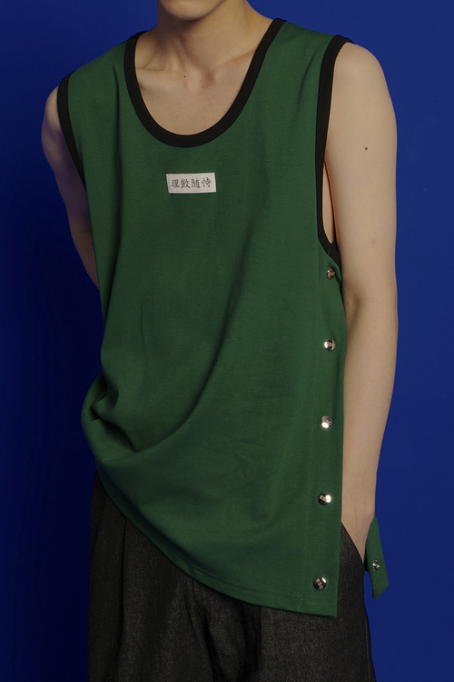 Button Sleeveless (Green)